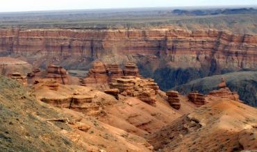 Charyn Canyon